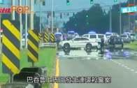 (粵)殺警槍手宣揚以暴易暴  疑與反政府組織來往
