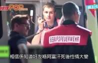 (粵)德斬人案兩男仍命危  兇徒疑好友逝世變激進