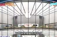 (粵)江蘇民眾又抵制美貨  圍錯山寨蘋果店