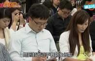 (粵)拒絕九二共識設限期 蔡英文:唔會違反民意