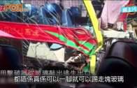 (粵)旅遊巴逃生教學  用錘敲碎玻璃有竅門