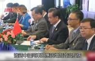 (粵)東盟會議南海成焦點 柬埔寨表態撐中方