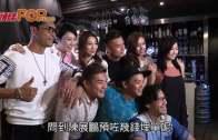(粵)陳展鵬萬歲請食飯  林夏薇想做飲食天后?