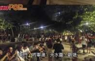 (港聞)小精靈訓練員覺都唔瞓  一齊租車捉精靈?