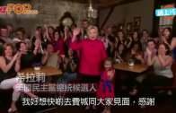 (粵)克林頓大打人性牌  自爆初遇希拉莉好怕醜