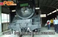(粵)九州肥薩線  特色鐵道遊