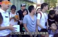 (港聞)梁天琦「跪低」簽確認書  封口唔再提港獨