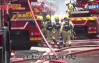 (港聞)兩殉職消防家屬各獲發逾450萬援助