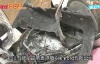 (粵)風火輪隨時着火 美回收50萬部中國製