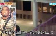 (粵)美警槍殺黑人爆發示威 達拉斯5警死亡多傷