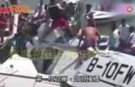 (粵)滬水上飛機試駕撞橋  乘客被困5死5傷