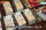 (港聞)羅君兒案8犯深圳一審  主腦認罪重囚15年