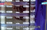 (港聞)汕頭四洲紫菜菌超標92倍 港版都係內地製