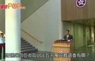 (港聞)CY:無參與李寶蘭下馬決定 唔會幫瑞典籍桂敏海