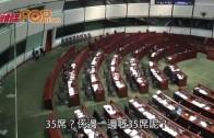 (港聞)王維基fb宣佈參選立會 第一步:拉CY下馬