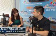 (國)專訪Jason Chen 陳以桐