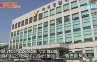 (粵)李鎮旭性侵案水落石出  朴有天缺席JYJ活動