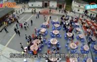 (粵)香港登Lonely Planet 荔枝窩深水埗奪第五