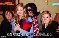 (粵)MJ私人醫生出書爆料 想娶11歲妙麗為妻