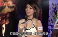 (粵)雪雪生日願望係出嫁 網民讚零P圖:有執少少