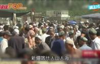 (粵)周三回教開齋大日子 新疆人劏羊standby