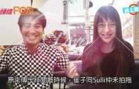 (粵)Sulli先傳緋聞再拍拖  崔子爆初吻在音樂室