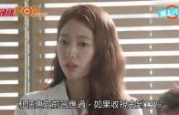 (粵)朴信惠跳Twice賀收視 網民發現神奇自拍棍