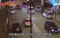 (粵)倫敦市區疑受恐襲  刀手亂刺1死6傷