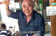 (粵)三藩市港黑幫龍頭殺人  「蝦仔」判囚2次終身
