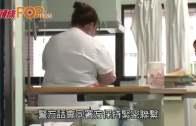 (港聞)多個警署爆手足口病 西九龍23警員確診