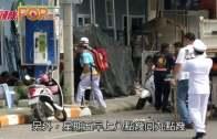(粵)泰國四處接連爆炸  警24小時內拘一人