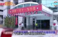 (粵)3台政界人士被拒來港  國民黨前發言人:京施壓