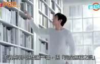 (粵)李敏鎬秀智年半情斷?  雙方公司:交往中