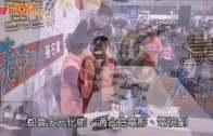 (粵)黃玉郎傾緊漫畫版權 「價錢好到冇朋友」