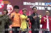 (粵)張達明何念慈  發聲明宣佈分居