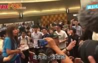(港聞)梁天琦:馮驊食屎啦你!  李偲嫣鄭錦滿貼身對罵