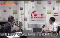 (港聞)袁國強:選舉主任有法律基礎  梁天琦:被奪政治權利終身