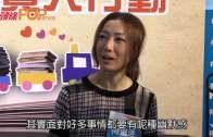 (粵)鄭秀文笑許志安似阿源 唔驚老公嬲豬?