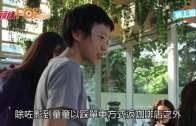(粵)王菲演唱會假海報瘋傳  童童零架子變身侍應