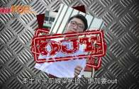 (港聞)袁國強拒提人大釋法  提名資格係據上文下理