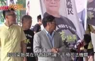 (港聞)掟杯毓民堅持唔認罪: 告上法庭屬政治檢控