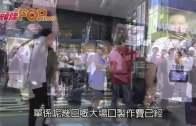 (粵)吳鎮宇旺角親自導戲  唔會安排囝囝參演