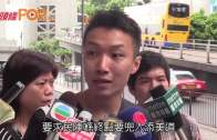 (港聞)反篩選遊行路線傾唔掂 民陣:冇邀請任何人
