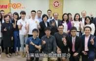 (港聞)吳克儉北京提港獨入校 教育局會處理違規老師