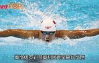 (粵)藥檢肥佬第一人  陳欣怡遭撤奧運資格
