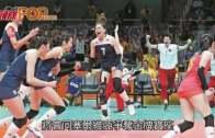(粵)中國女排挫荷蘭入決賽 周日激戰塞爾維亞