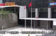 (港聞)政府話唔歡迎台獨組織 來港為政治組織站台