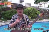 (粵)黎明請許冠傑食檸檬  話明福俠唔識整衫