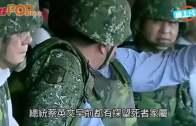 (粵)台漢光演習又出事  軍車四輪朝天兩傷