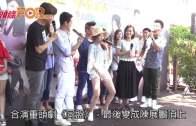 (粵)馬明唔介意同舊愛合作  黃翠如罷睇男友牀戲